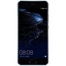 华为 HUAWEI P10 Plus 移动联通电信4G手机 双卡双待