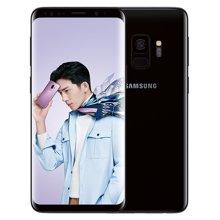 三星(SAMSUNG)Galaxy S9+(SM-G9650/DS)6GB+128GB 移动联通电信4G手机 双卡双待