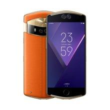 美图Meitu V6(MP1605)6GB+128GB 自拍美颜 全网通移动联通电信4G手机 双卡双待