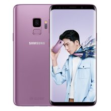 三星(SAMSUNG)Galaxy S9+(SM-G9650/DS)6GB+256GB 移动联通电信4G手机
