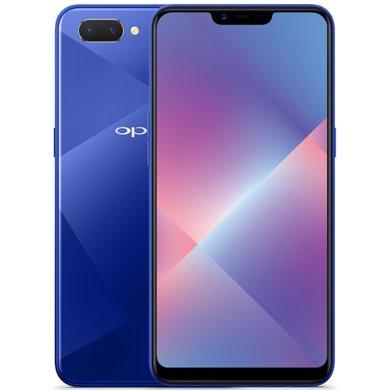 OPPO A5 全面屏拍照手機 4GB+64GB 全網通 移動聯通電信4G 雙卡雙待手機