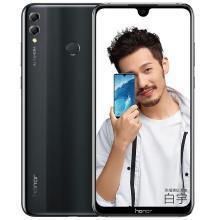 荣耀8X Max 7.12英寸90%屏占比珍珠屏  移动联通电信4G全面屏手机 双卡双待