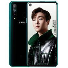 三星(SAMSUNG)Galaxy A8s 6GB+128GB(SM-G8870)黑瞳全視屏 驍龍710芯片 后置三攝 全網通4G雙卡雙待手機