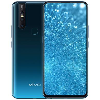 vivo S1 6GB+256GB 冰湖蓝 2480万AI高清自拍 超广角后置三摄拍照手机 移动联通电信全网通4G手机