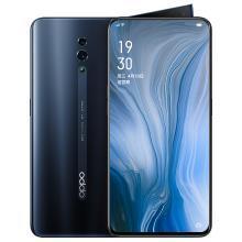 OPPO Reno 全面屏拍照手機 6G+256G 全網通 移動聯通電信 雙卡雙待手機