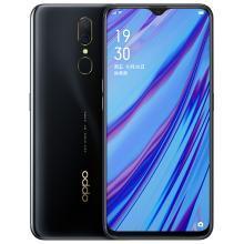 OPPO A9x 4800萬像素 VOOC閃充 6GB+128GB 全網通4G 全面屏拍照游戲智能手機