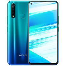 vivo Z5x 6GB+128GB 极点屏手机 5000mAh大电池 三摄拍照手机 移动联通电信全网通4G手机
