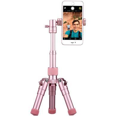momax摩米士精英三腳架單反相機便攜三角架自拍桿微單攝像機支架 玫瑰金
