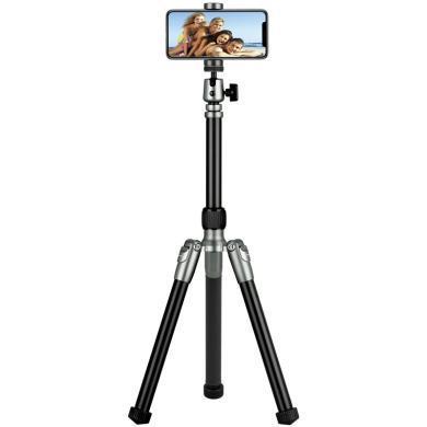 Momax摩米士手機三腳架直播支架拍照自拍桿便攜單反相機通用 錆灰色