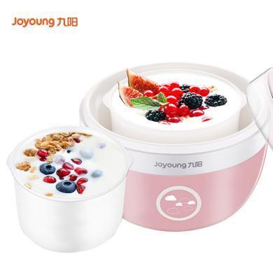 九陽 SN-10J91 酸奶機家用自制酸奶PP內膽小型迷你發酵機 酸奶機