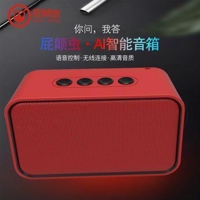 屁顛蟲XC20藍牙音響AI音箱立體聲雙喇叭聯網智能小Q對話互動音箱FM收音 紅色
