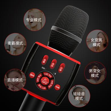 屁顛蟲x39全民K歌麥克風唱歌吧錄音外放音響話筒藍牙無線AI一體麥雙喇叭立體聲