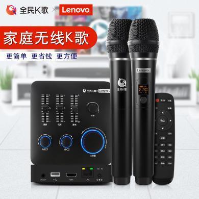 聯想T1全民K歌定制家庭套裝K歌神器帶聲卡智能ktv套裝電視點歌機唱吧話筒套裝 黑色