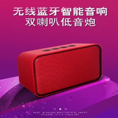 屁颠虫XC20蓝牙音响AI音箱立体声双喇叭联网智能小Q对话互动音箱FM收音 红色