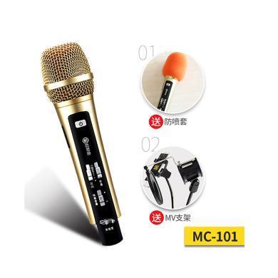 屁顛蟲MC101全民K歌麥克風唱歌吧錄音話筒一體麥兒童學習麥插卡播音車載FM神麥
