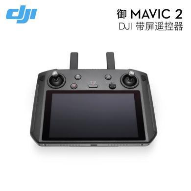 大疆(DJI) 御2配件 御Mavic 2—帶屏遙控器