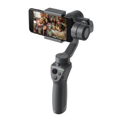 DJI 大疆 手機云臺 靈眸Osmo Mobile 2 防抖手機云臺 手持穩定器
