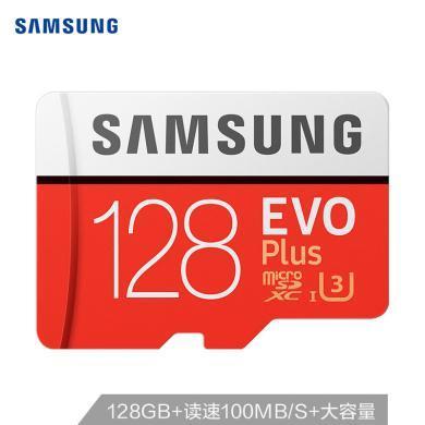DJI大疆 官方指定專用內存 三星128GB TF(MicroSD)存儲卡 U3 4K EVO升級版