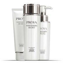 珀莱雅 靓白肌密基础护肤3件 柔润洁面 美肌水 精华乳液 滋润型