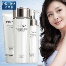 珀莱雅 靓白肌密基础护肤3件 泡沫洁面 雪肤水 精华乳液 清爽型