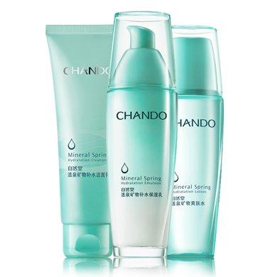 自然堂活泉補水保濕套裝 補水保濕面部護理清爽型 潔面膏+爽膚水+保濕乳