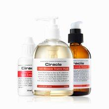 韩国Ciracle洁面祛痘补水三件套祛痘控油 深层清洁祛痘去粉刺套装加赠黑头清洁皂