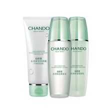 CHANDO/自然堂水润保湿护肤品套装 洁面+水+乳 干性皮肤适用