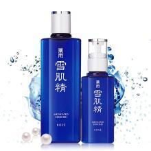 SEKKISEI 日本进口雪肌精基础保湿焕白套装 两种功效可选