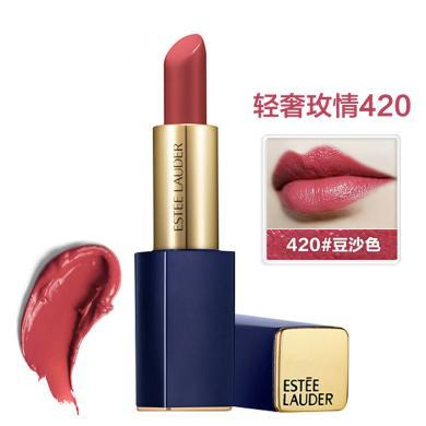 【支持購物卡】Estee Lauder /雅詩蘭黛 傾慕啞光口紅 #輕奢玫瑰420