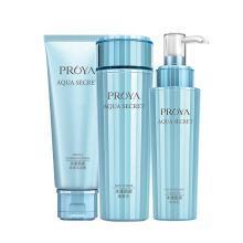 珀萊雅水漾肌密柔滑潔面+柔膚水+恒潤乳