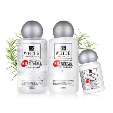 【支持購物卡】日本大創胎盤素補水保濕嫩白提亮 (水120ml+乳液120ml+精華30ml) 套裝