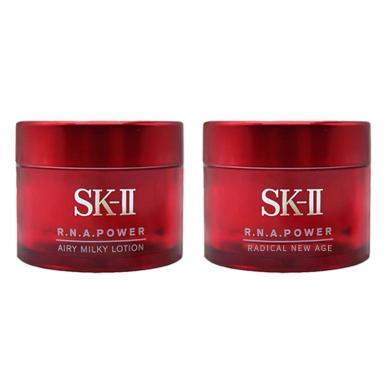 【支持購物卡】【2件裝】日本SK-II 大紅瓶面霜套組中樣 sk2清爽型日霜15g+滋潤型晚霜15g (無盒介意慎拍)
