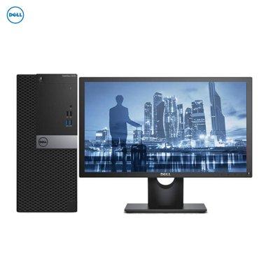 :戴爾(Dell)臺式電腦 3046MT(i3-6100-A2 4G 128G+500G DVDRW 18.5 三年上門檢修)(臺)