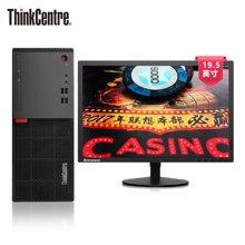 联想(ThinkCentre)E75 办公主机商用电脑台式机 (i3 7100 4G 500G 集显 串并口  Win10 内置音箱)主机+19.5英寸显示器