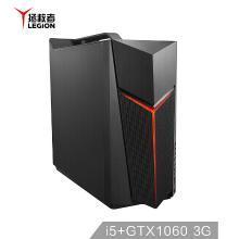 联想(Lenovo)拯救者 刃7000Ⅱ UIY吃鸡游戏台式电脑主机(I5-8400 8G 128G SSD GTX1060 )