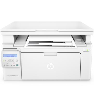 惠普(HP)打印机  激光打印机 无线打印 作业打印 学生作业 家用办公 手机打印 复印 扫描