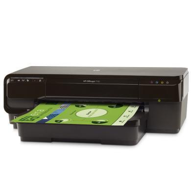 惠普(HP) Officejet 7110 惠商系?#38156;?#24133;打印机