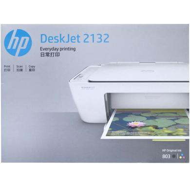 惠普(HP)DeskJet 2132 惠眾系列彩色噴墨一體機 打印 復印 掃描 辦公家用經濟型打印機