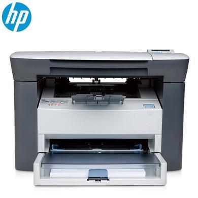 惠普(HP) LaserJet M1005 黑白激光一體機 打印機 復印機 掃描儀(打印 復印 掃描)