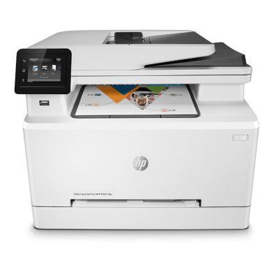 惠普(HP)Colour LaserJet Pro M281fdw彩色激光多功能一體機 打印機 復印機 (打印 復印 掃描 傳真)