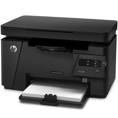 打印機 惠普 打印機 激光打印機