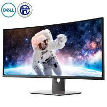 戴爾(DELL)U3417W 34英寸影院級超寬WQHD高分辨率曲面 內置9W音箱 IPS屏 愛眼濾藍光電腦顯示器