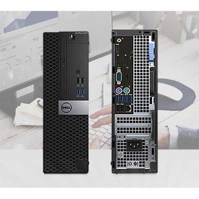 戴爾 OptiPlex 5050 MT 單主機((i5-6500 DVD+ -RW 8GB 內存 1TB  集成顯卡 鼠標鍵盤 三年質保))