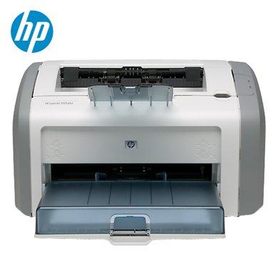 惠普(HP) 打印機 1020 Plus A4黑白激光打印機