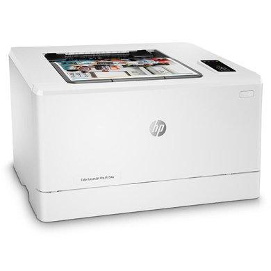 惠普(HP)Colour LaserJet Pro M154a彩色激光打印機(CP1025升級型號)