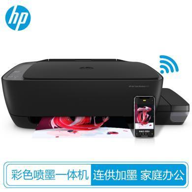 惠普 HP Tank410 彩色打印机一体机 喷墨 照片办公家用 打印复印扫描 Tank410(无线连接)