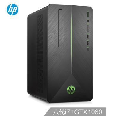 惠普(HP)暗影精靈3代 游戲臺式電腦主機(i7-8700 8G高頻 1T+128GSSD GTX1060 6G獨顯 三年上門)