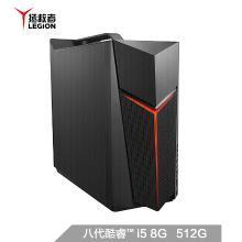 联想(Lenovo)拯救者刃7000Ⅱ英特尔酷睿i5 UIY吃鸡游戏台式电脑主机(六核I5-8400 8G 512G GTX1060 6G)