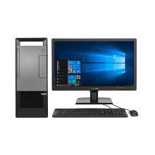 联想(Lenovo)扬天T4900v 商用台式电脑整机 (I5-8500 4G 1T 集显 无光驱 千兆网卡 WIN10)21.5英寸