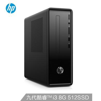 惠普(HP)小欧290 商务办公台式电脑主机(九代i3-9100 8G 512GSSD固态硬盘 Win10 注册五年上门)黑色7L mini机箱 单主机